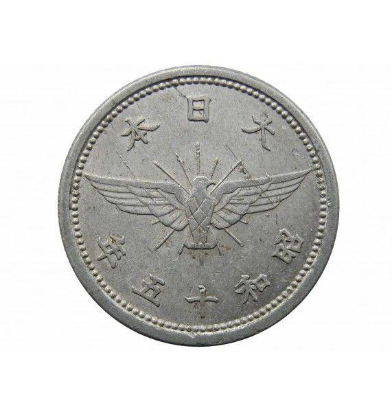 Япония 5 сен 1940 г. (Yr.15)