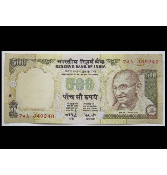 Индия 500 рупий 2000-02 гг.