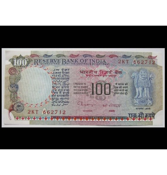 Индия 100 рупий 1979 г.