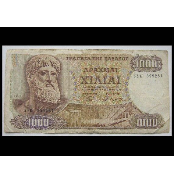 Греция 1000 драхм 1970 г.