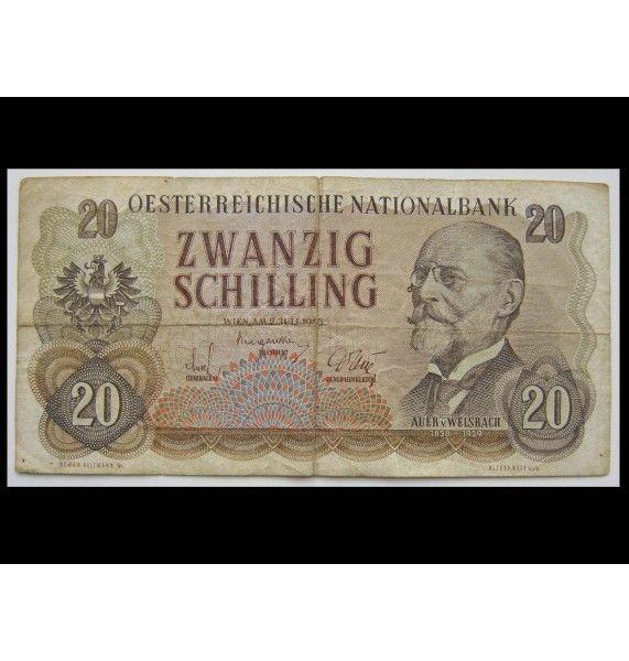 Австрия 20 шиллингов 1956 г.