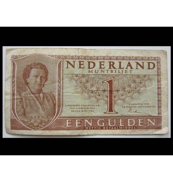 Нидерланды 1 гульден 1949 г.