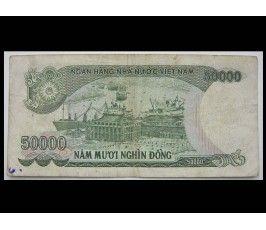 Вьетнам 50000 донг 1994 г.