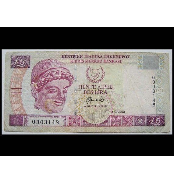 Кипр 5 фунтов 2003 г.