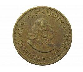 Южная Африка 1/2 цента 1963 г.