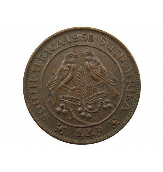 Южная Африка 1/4 пенни (фартинг) 1950 г.
