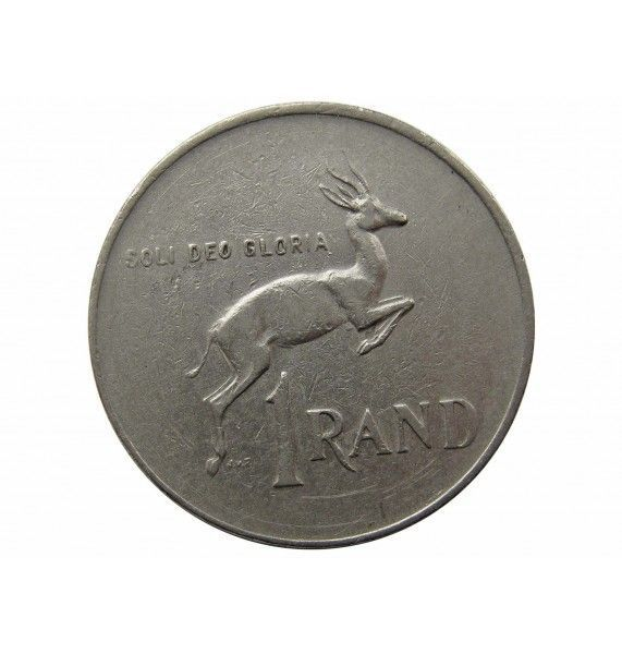 Южная Африка 1 ранд 1983 г.