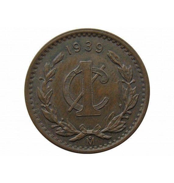 Мексика 1 сентаво 1939 г.