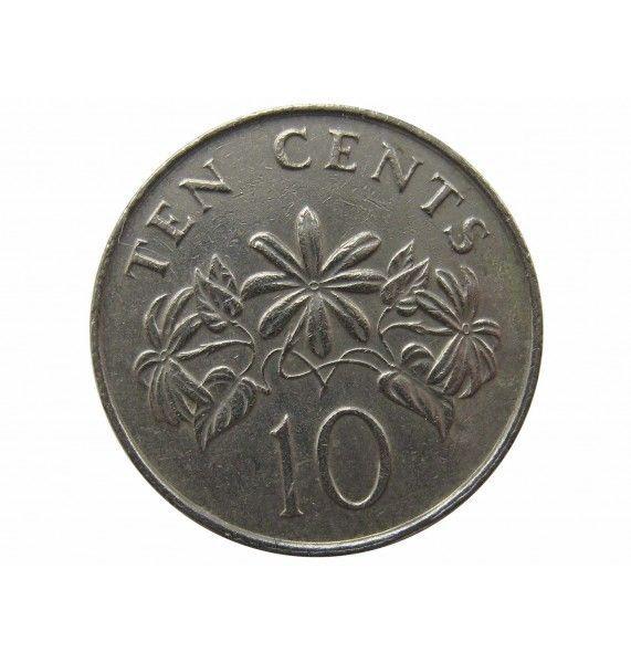 Сингапур 10 центов 1987 г.