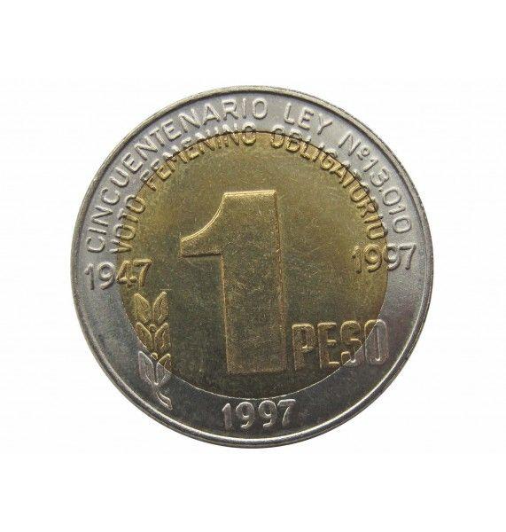 Аргентина 1 песо 1997 г. (50 лет правам женщин на голосование)