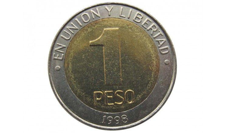 Аргентина 1 песо 1998 г. (Меркосур)