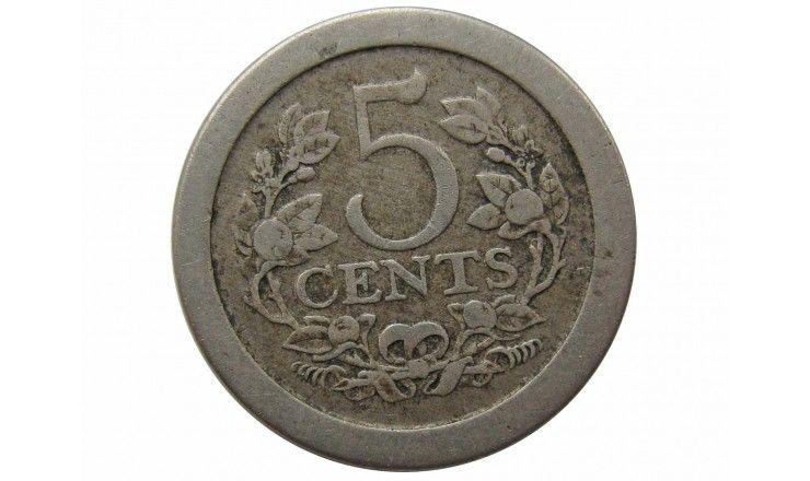Нидерланды 5 центов 1907 г.