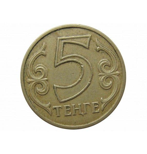 Казахстан 5 тенге 2000 г.