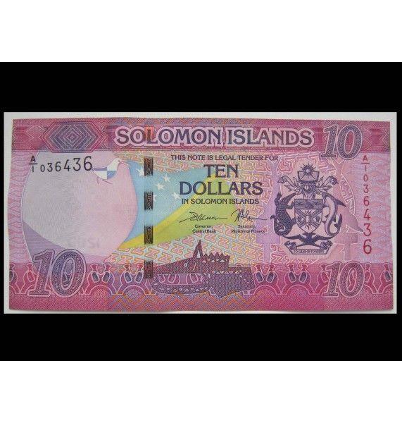 Соломоновы острова 10 долларов 2017 г.