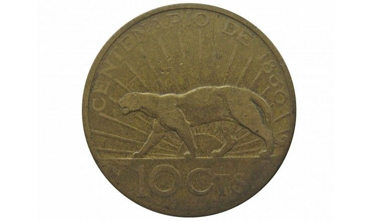 Уругвай 10 сентесимо 1930 г. (100-летие конституции)