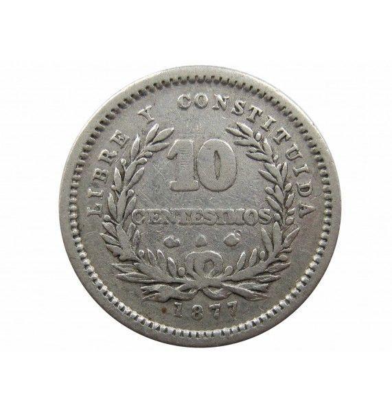 Уругвай 10 сентесимо 1877 г.
