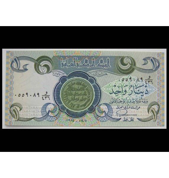 Ирак 1 динар 1984 г.