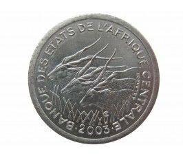 Центрально-Африканские штаты 1 франк 2003 г.