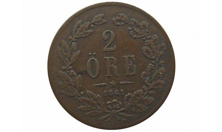 Швеция 2 эре 1861 г.