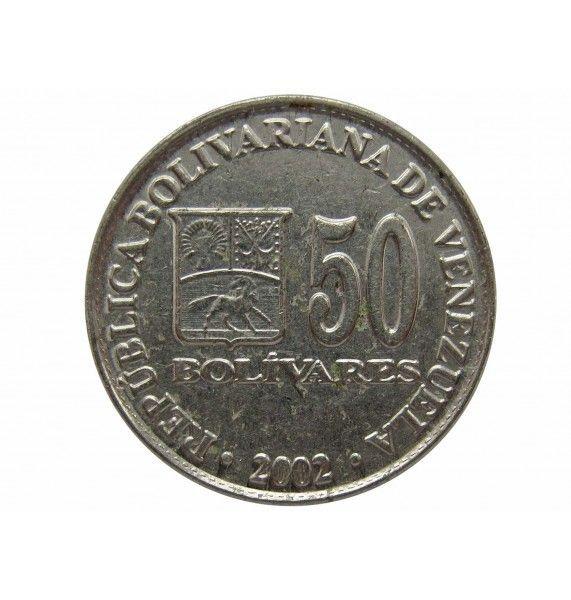 Венесуэла 50 боливар 2002 г.