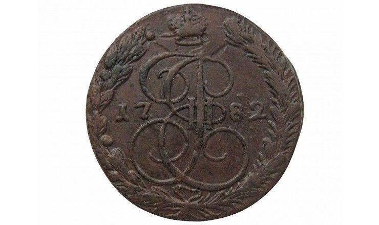 Россия 5 копеек 1782 г. ЕМ
