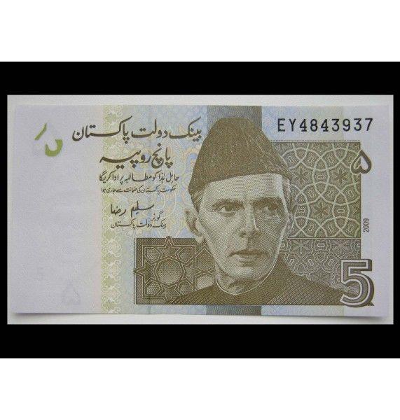 Пакистан 5 рупий 2009 г.