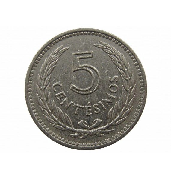 Уругвай 5 сентесимо 1953 г.