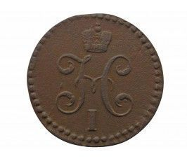 Россия 1/2 копейки 1844 г. СМ