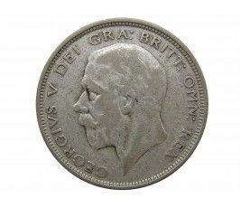 Великобритания 1/2 кроны 1927 г.
