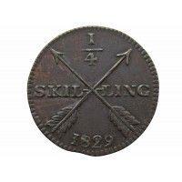 Швеция 1/4 скиллинга 1829 г.
