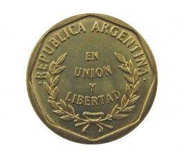 Аргентина 1 сентаво 1993 г.