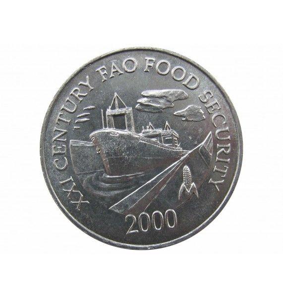 Панама 1 сентесимо 2000 г. (ФАО - Продовольственная безопасность)