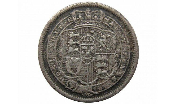 Великобритания 1 шиллинг 1816 г.