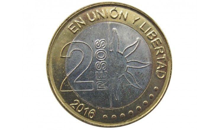 Аргентина 2 песо 2016 г. (200 лет Независимости)