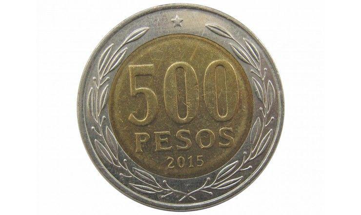Чили 500 песо 2015 г.