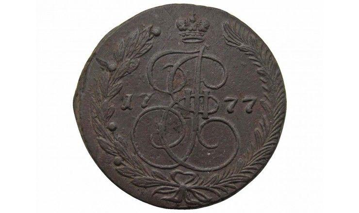 Россия 5 копеек 1777 г. ЕМ