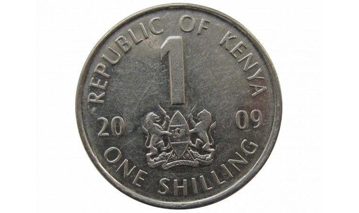 Кения 1 шиллинг 2009 г.