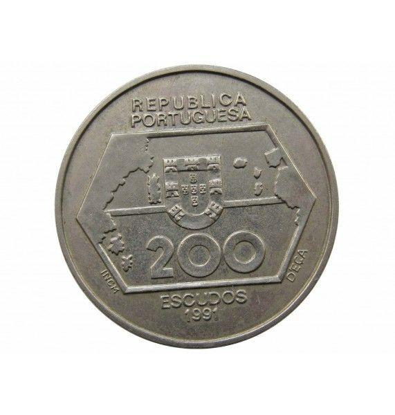 Португалия 200 эскудо 1991 г. (Навигация на Запад)