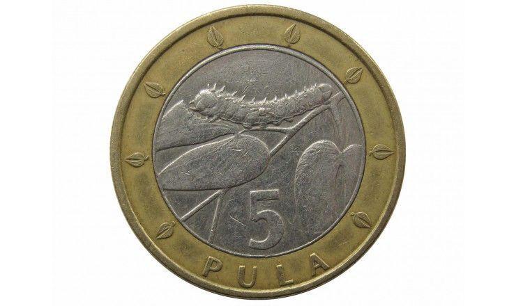 Ботсвана 5 пула 2000 г.
