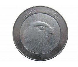 Алжир 10 динар 2015 г.