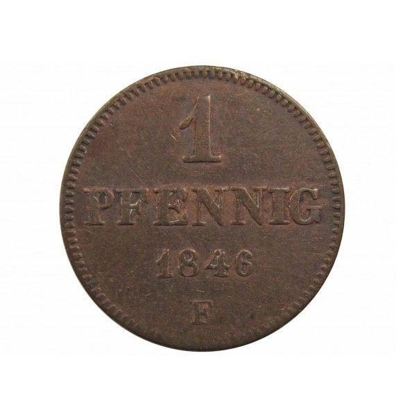 Саксония 1 пфенниг 1846 г.