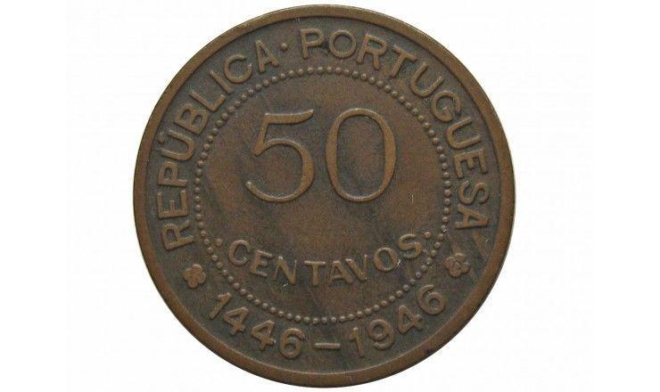 Гвинея-Бисау 50 сентаво 1946 г. (500 лет открытию Гвинеи)
