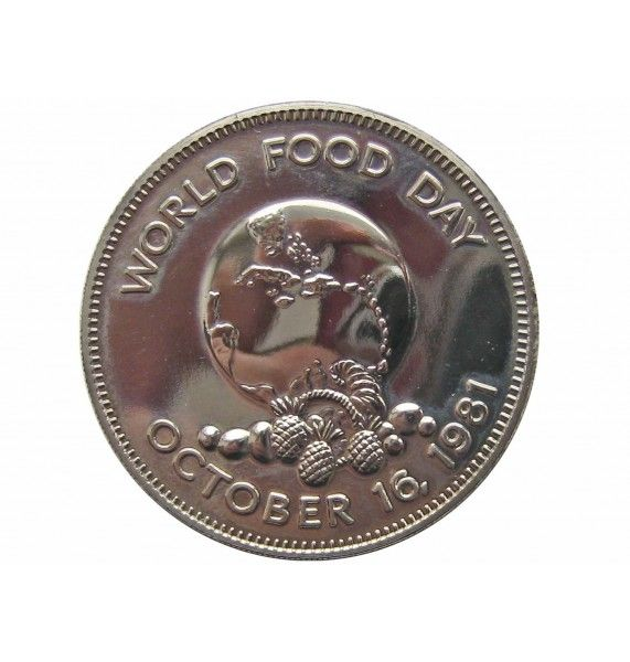 Ямайка 1 доллар 1981 г. (ФАО - Всемирный день еды)
