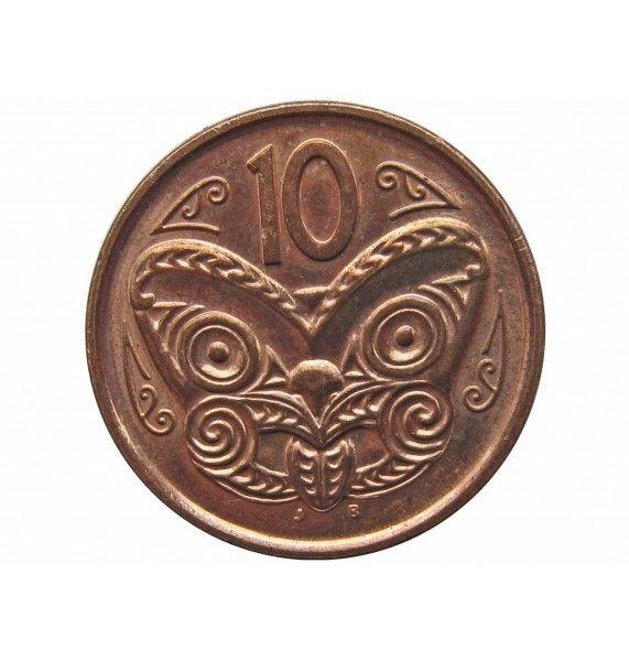 Новая Зеландия 10 центов 2015 г.