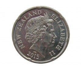 Новая Зеландия 20 центов 2015 г.