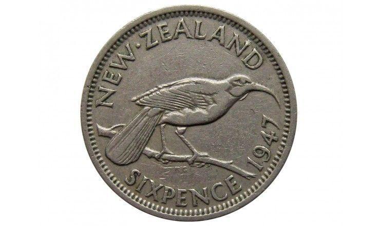 Новая Зеландия 6 пенсов 1947 г.