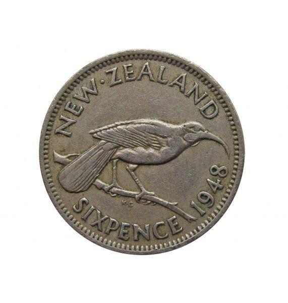 Новая Зеландия 6 пенсов 1948 г.