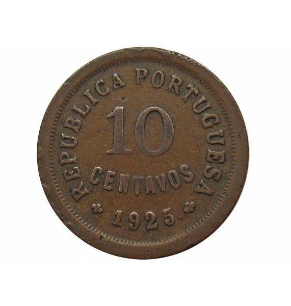 Португалия 10 сентаво 1925 г.