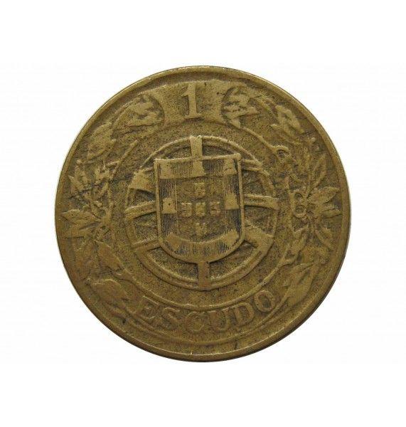 Португалия 1 эскудо 1924 г.