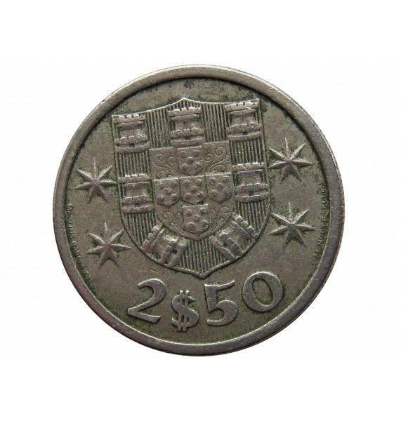 Португалия 2,5 эскудо 1966 г.